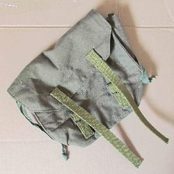 Soviet army bread bag. Type 1941